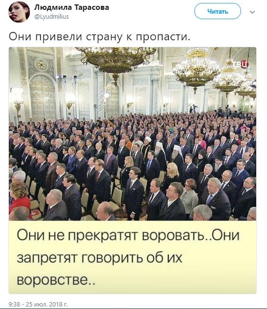 Кремль пойдет так далеко, насколько вы его пустите….