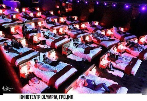 10 самых необычных кинотеатров мира