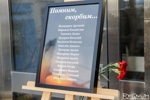 """Виновники трагедии в Карелии ищут """"стрелочника"""""""