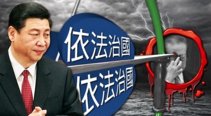 Восхождение китайского фашиз…
