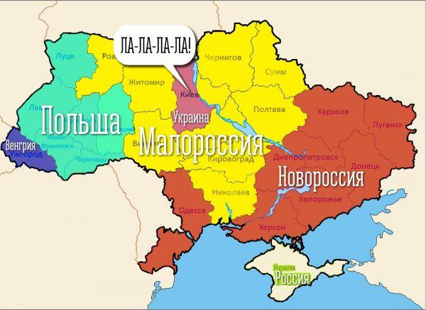 США не намерены сохранять государство Украина