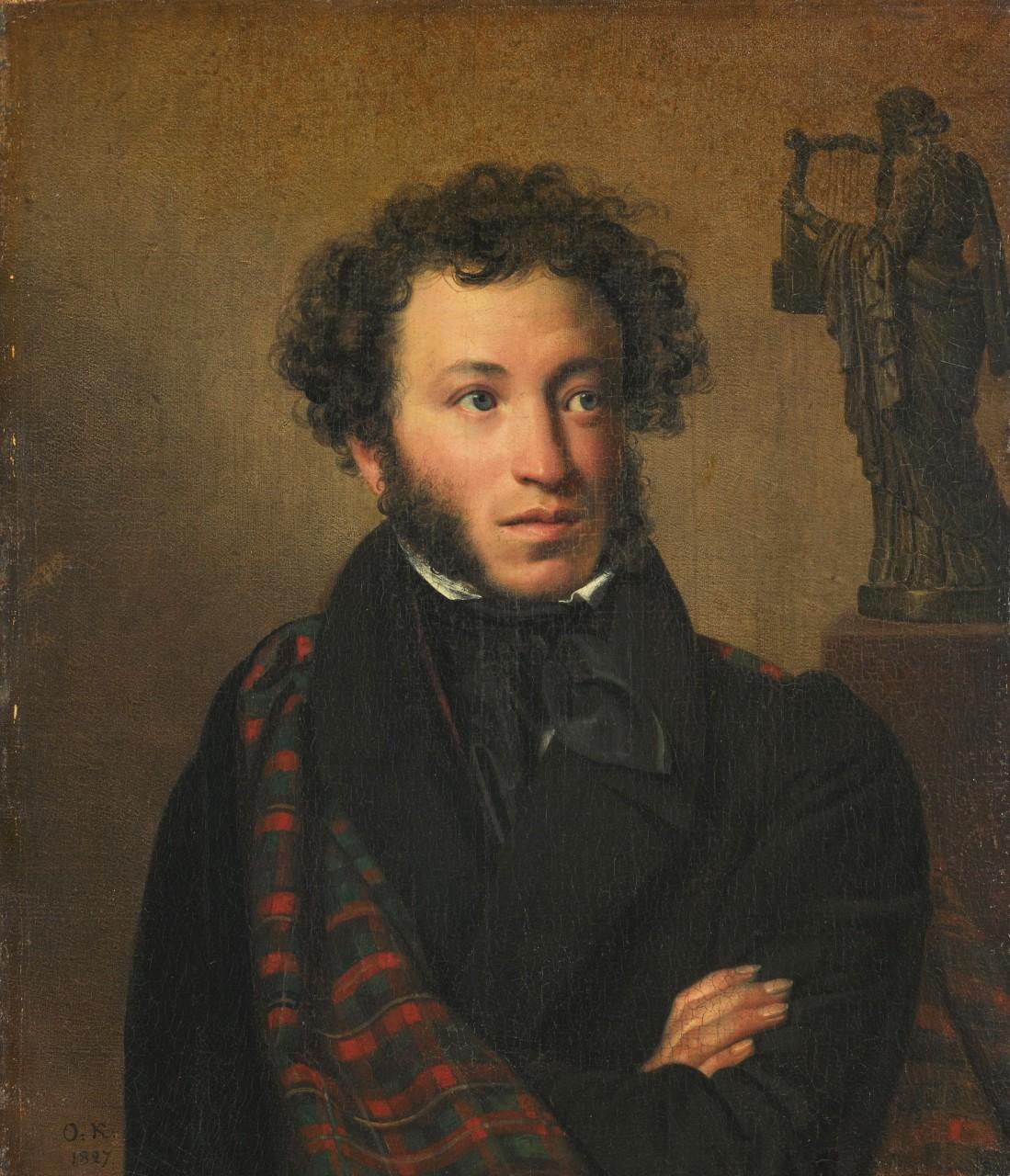 Пушкин о прозе: «Она требует…
