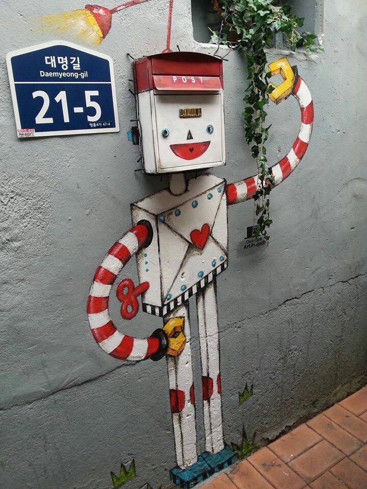 Почтамен
