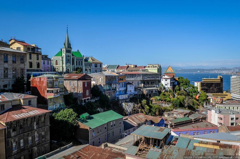 Вальпараисо - культурная столица Чили
