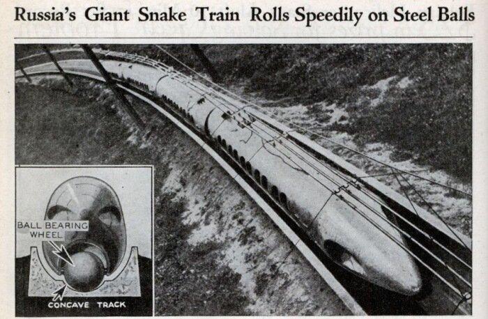 История шаропоезда: как в Советском Союзе чуть было не перевернули представление о железной дороге история, технологии, транспорт