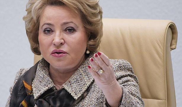 Матвиенко предложила отменить обязательное медстрахование
