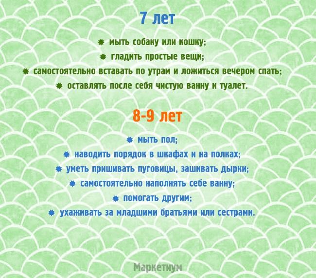 15-karina-9-2