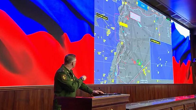 В Минобороны предостерегли от неверной интерпретации брифинга по крушению Ил-20