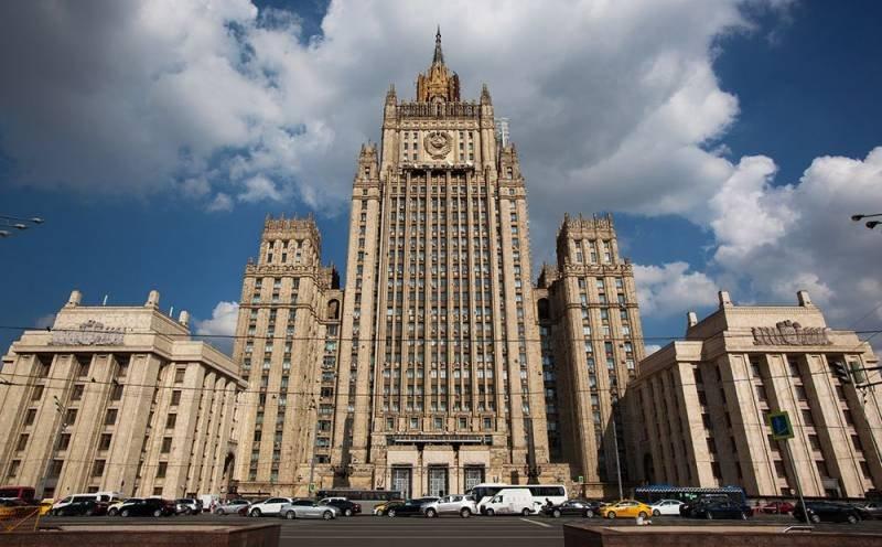 МИД России ответил на ультиматум по малайзийскому Боингу