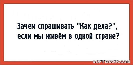 smeh_18