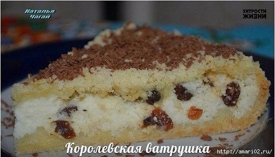 Как сделать творожный кекс с изюмом