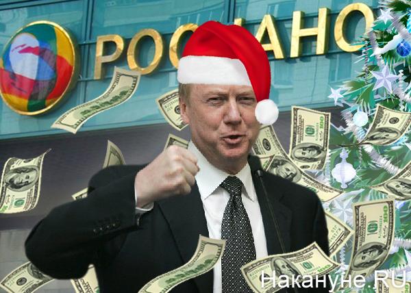 Картинки по запросу нано карлики Чубайс, Греф, Медведев