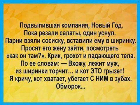 О мужчинах и женщинах весело))