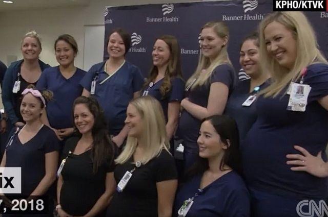 В США забеременели 16 медсестер из одной больницы