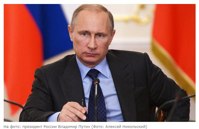 Иностранцы: «Не верится, но Путин действительно заявил, что президентами США ...