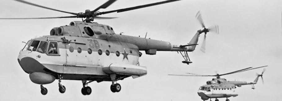 Казанский вертолетный завод приступил к работам по вертолету Ми-14