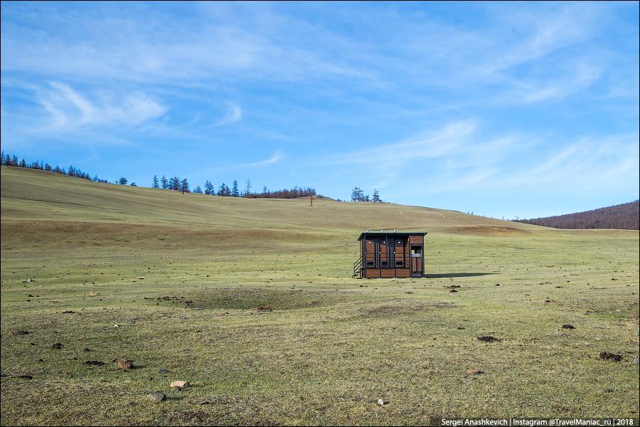 Куда богатые монголы ходят в туалет