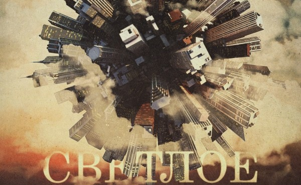Глобализация по-американски: государства заменят города-корпорации
