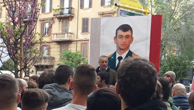 В Риме почтили память погибшего в Сирии российского офицера