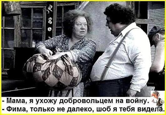 СМЕХОТЕРАПИЯ. Ах, эти еврейские мамы!