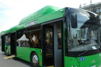 В екатеринбурге ликвидируют еще 2 автобусных маршрута