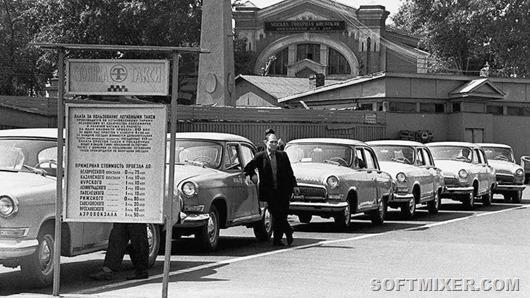 Секреты советских таксистов