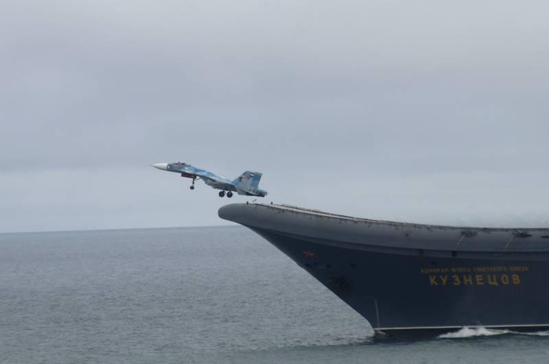 СМИ: «Адмирал Кузнецов» встанет на ремонт в начале 2018 года