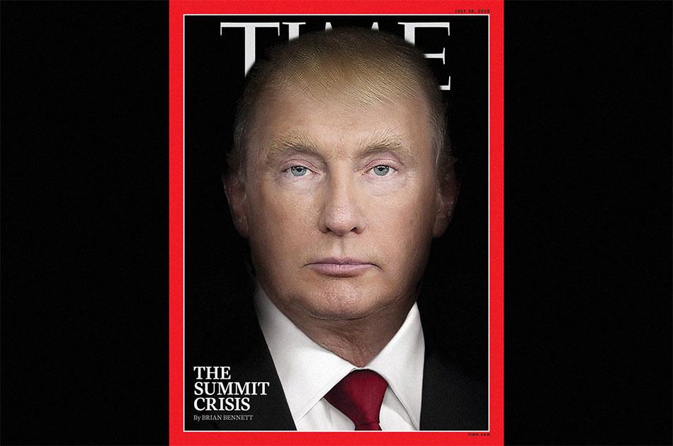 Когда Путин поедет в США?