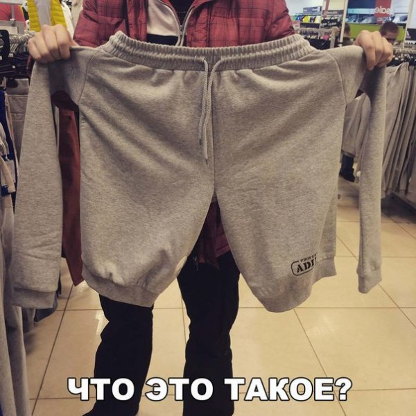 http://mtdata.ru/u22/photoB6B4/20879297674-0/original.jpg