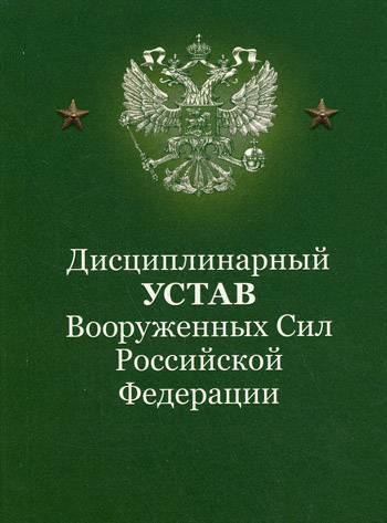 Кто главный беспредельщик в армии России?