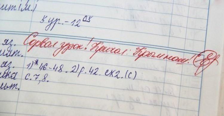 Арсенал оружия и свастика изъяты в Скадовске у обладателя российского паспорта - Цензор.НЕТ 6211
