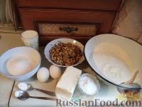 Фото приготовления рецепта: Шарики на кефире с ореховой начинкой - шаг №1
