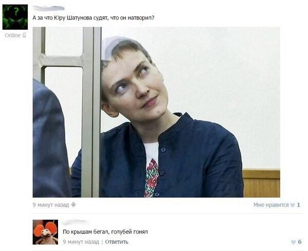 ЕВРОПЕИ... (...НЕРАБЫДЛО) сатира