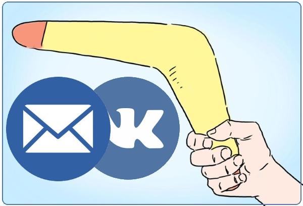 Пишем сообщение самому себе ВКонтакте