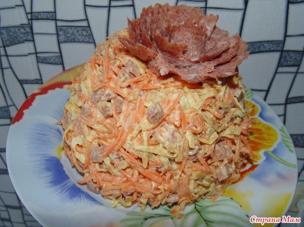 """""""Любимый салат моего мужа"""""""