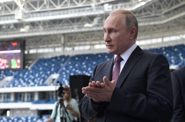 Путин высказался по вопросу пенсионного возраста