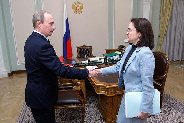 В. В. Путин и глава ЦБ РФ Э. Набиуллина