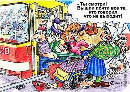Про трамвай. Publ.PR