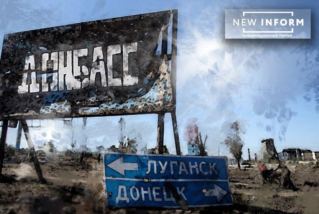 Мы сдали Донбасс и не сможем нести эту ношу: украинский политолог о разделении Украины
