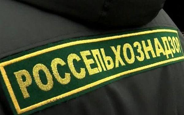Россельхознадзор ограничит поставки продукции сдвух предприятий Белоруссии
