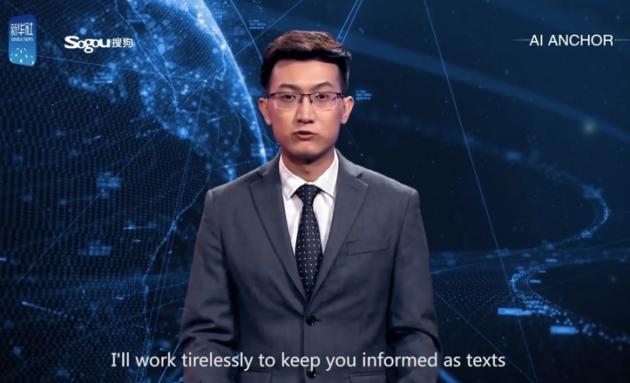 В Китае создан первый виртуа…