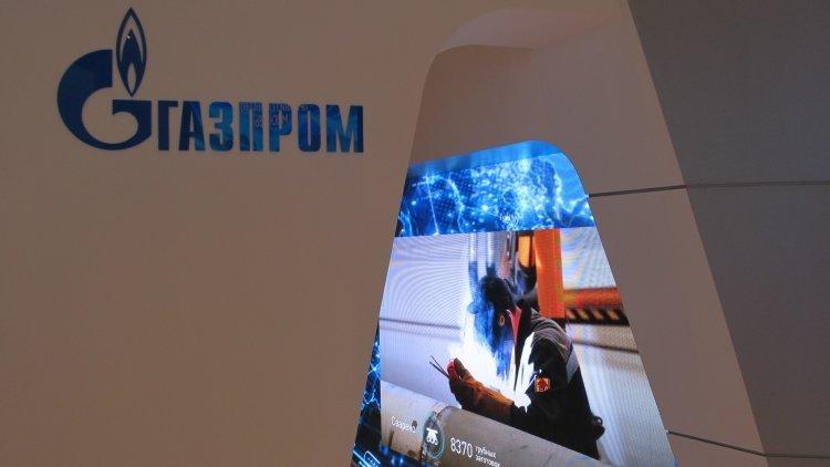 «Газпром» реконструирует ком…