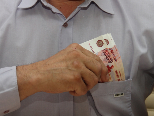 Доходы россиян стремительно упали в сентябре