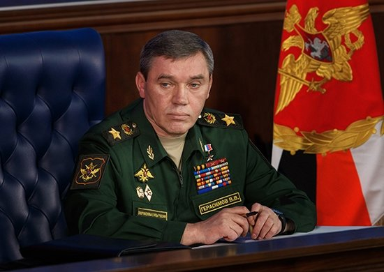 Начальник Генштаба ВС РФ обс…
