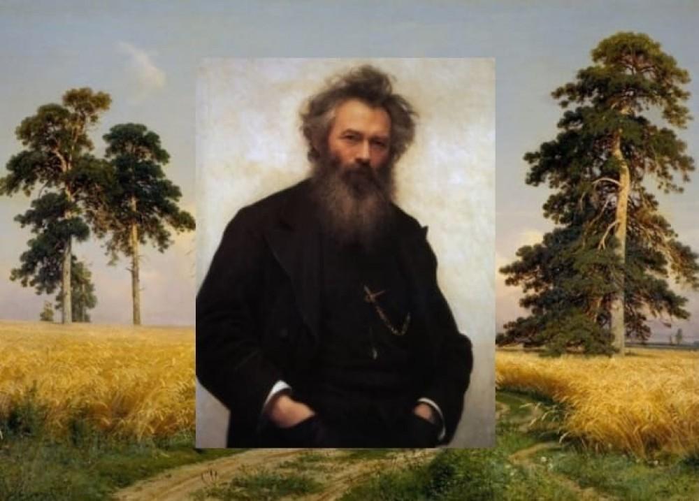 Неизвестный Иван Шишкин