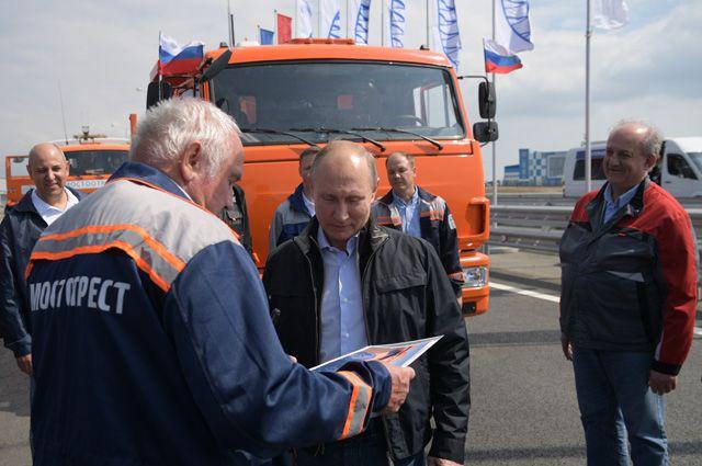 Открытие Крымского моста гла…