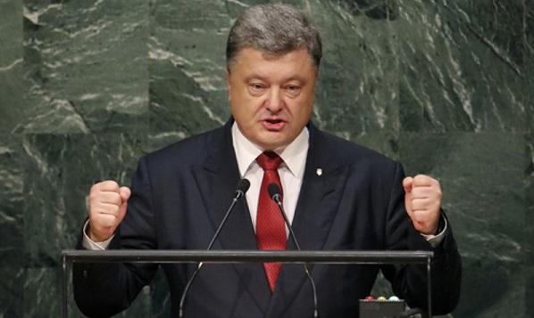 Порошенко призвал ООН поскорее послать миротворцев награницу Украины сРФ