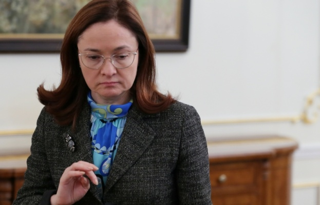 Набиуллина: в 2018 году экономика России вырастет на 1,5−2%