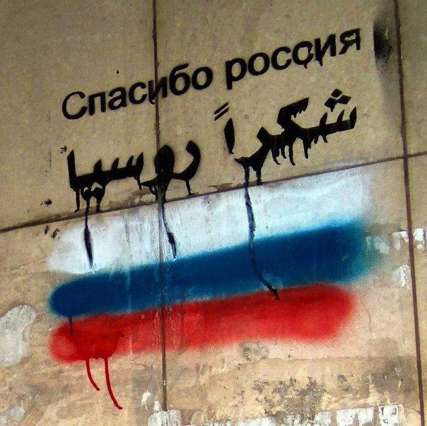 Русские пришли на Ближний Восток. И уже не уйдут