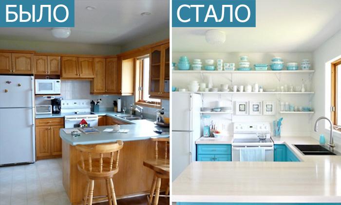 Стильное преображение кухни — 5 впечатляющих примеров «до» и «после»